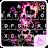 Sparkling Heart Keyboard Theme 6.4.26 Apk
