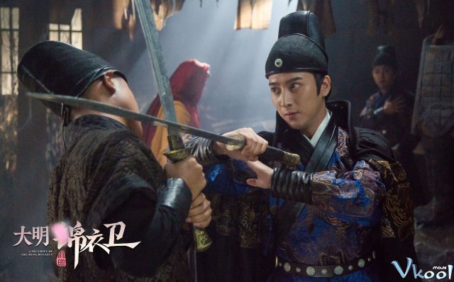 Xem Phim Minh Triều Cẩm Y Vệ - A Security Of The Ming Dynasty - phimtm.com - Ảnh 4