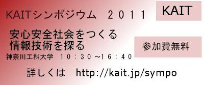 0923102 田屋健太
