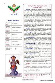 Kumudam Jothidam Raasi Palan - 26-4-2017 to 2-5-2017