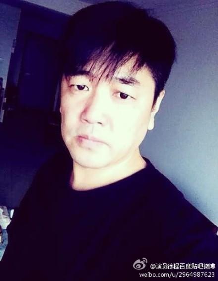 Xu Cheng  Actor