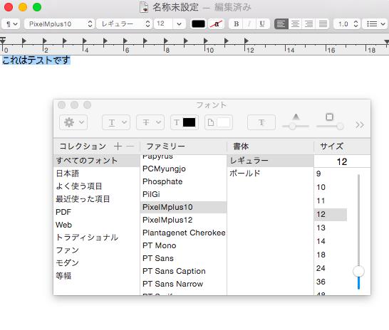 confirm_font.png