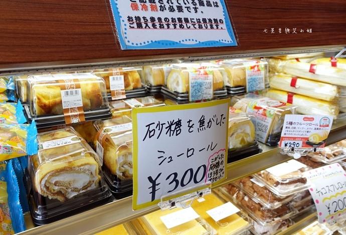 25 東京超便宜甜點 Domremy Outlet 甜點 Outlet