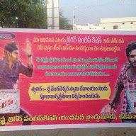 RUN Teaser Release Sundeep Kishan Fans Hungama Photos