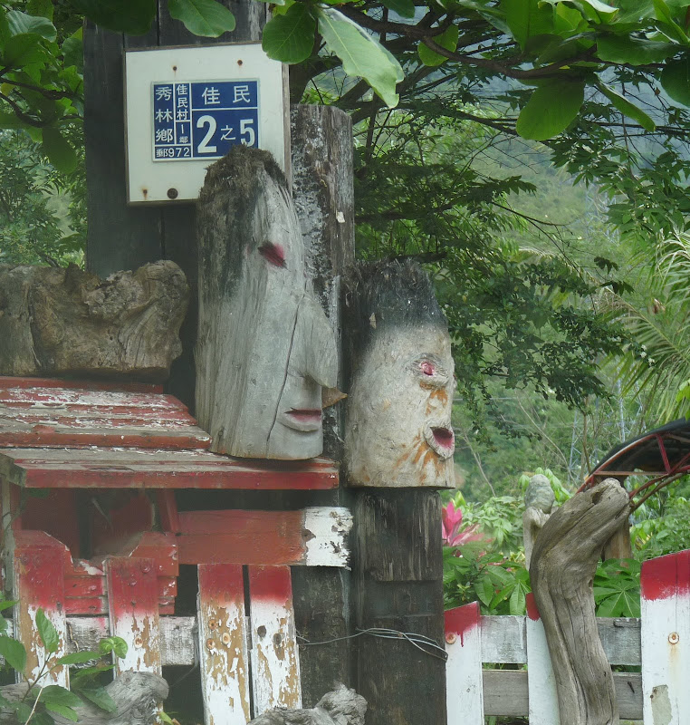 TAIWAN . Hualien et au Sud de Hualien,presque jusqu à Taitung - P1160814.JPG
