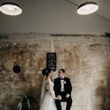 Wedding photographer Yulya Marugina (Maruginacom). Photo of 12.08.2017