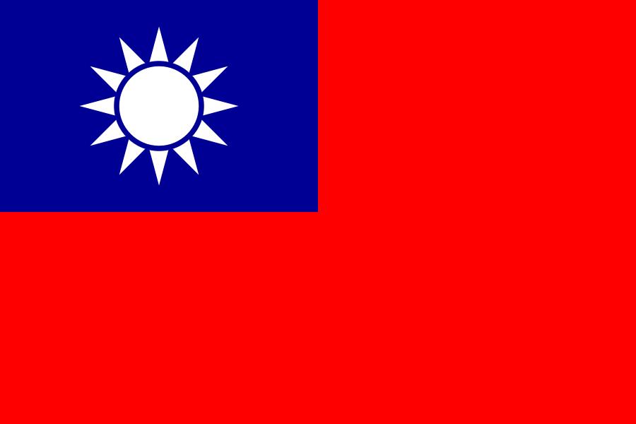 파일:대만 국기.png