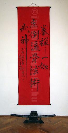 japán kalligráfia shomen kakejiku