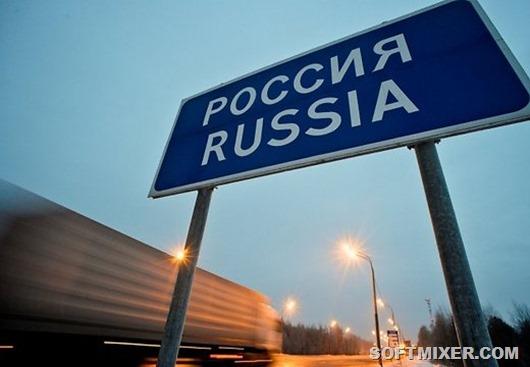 1410791546_turizm-rossiya