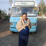 Visit Pahkhistahn