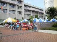 同時開催の名古屋産業大学の祭り