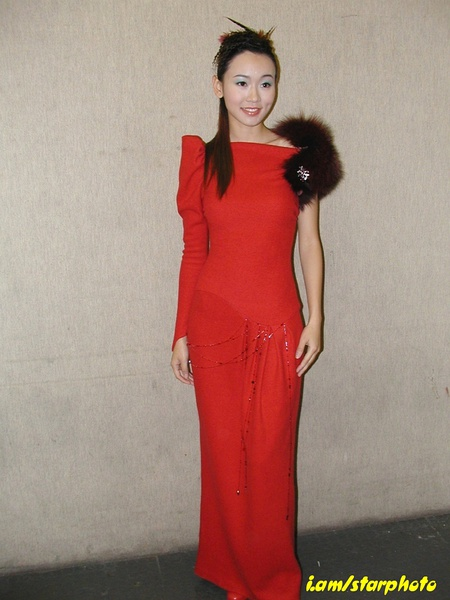 Shirley Yeung Sze-ki China Actor