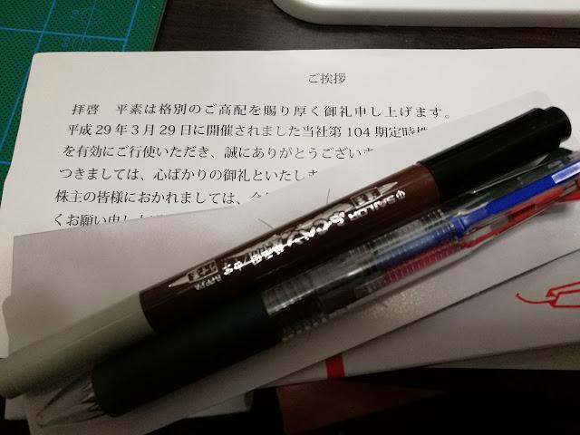 IMG_20170520_193102.jpg