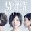 林逸欣 Shara's profile photo