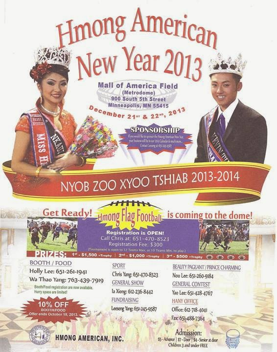 HMONG AMERICAN NEW YEAR 2013