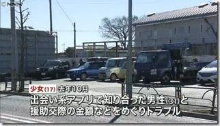 大橋絢祐らn01