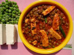 Matar paneer recipe | Mutter paneer | the best way to make matar paneer