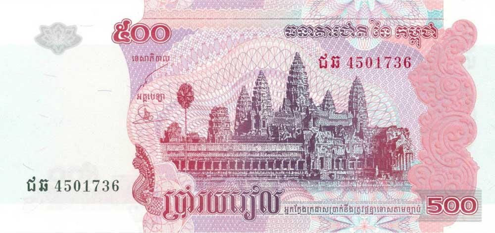 Dinheiro Camboja