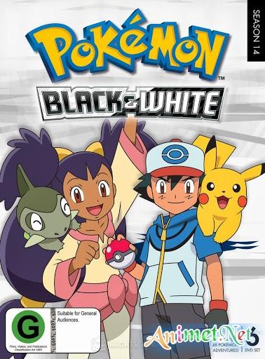 Pokemon Season 14 : Black and White - Bửu bối thần kì Phần 14 | Pokemon Phần 14 (2007)