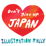 japan ganbare nippon artist illustrator charity