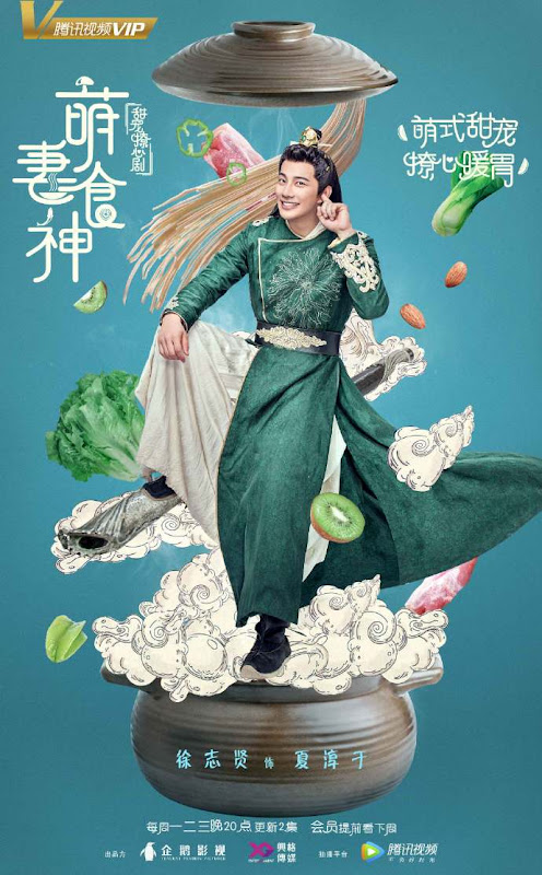 Cinderella Chef China Web Drama