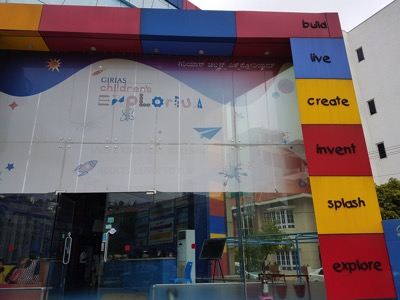 Giria's Explorium - half a day worth of learning experience for your kids