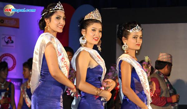 मिस युथ नेपाल २०१५ को उपाधि दीपिका केसीलाई