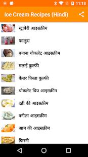 Ice cream recipes in hindi apps on google play screenshot image ccuart Choice Image