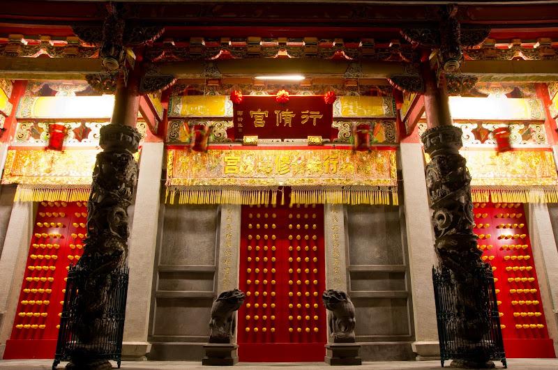 三峽白雞山行修宮 正月初一開天門
