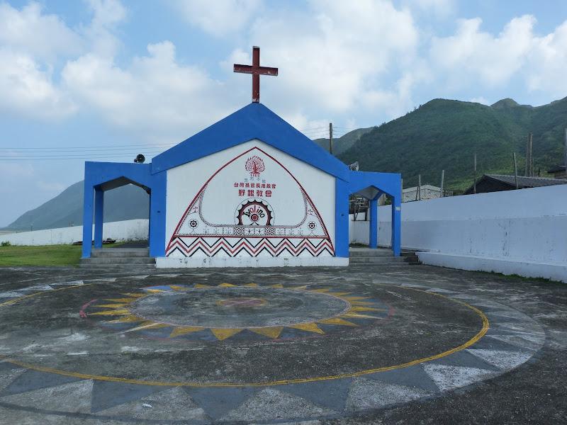 TAIWAN Ile de Lanyu - P1010308.JPG