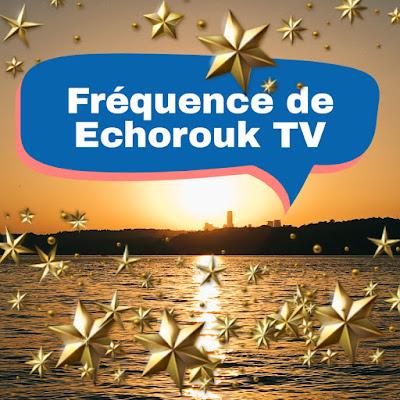Fréquence de Echorouk TV et ECHOROUK NEWS Chaînes de télévision algérienne Satellite Eutelsat 7 West A 7.3° Ouest