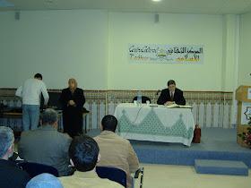 José María Contreras Mazarío, Director General de Relaciones con las Confesiones del Ministerio de Justicia visita el Centro Cultural Islámico de Valencia (CCIV).