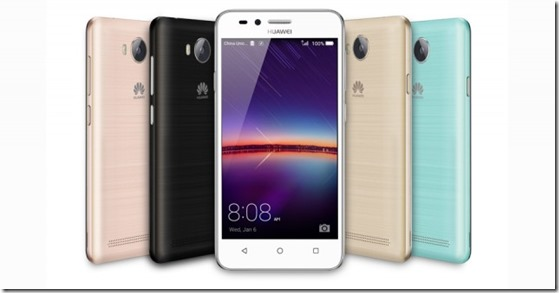 Harga Huawei Y3 II Spesifikasi