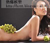 王璐瑤將葡萄放在身上,非常誘人。