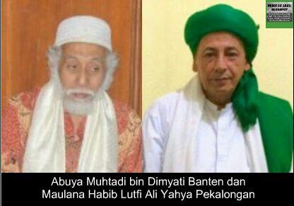 KH Abuya Muhtadi Dimyathi Al-Bantany