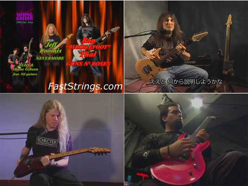 Young Guitar - Ron Thal, Jeff Loomis, ISAO & Shane Gibson