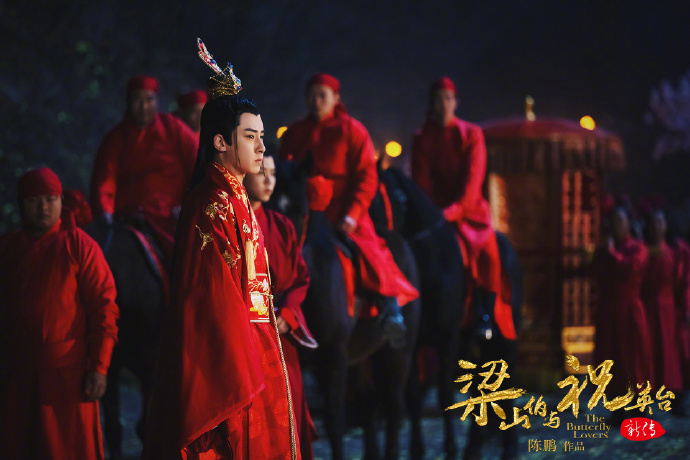 The Butterfly Lovers China Web Drama