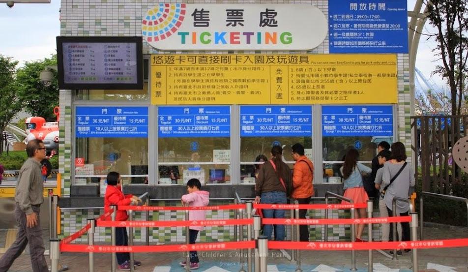 台北士林景點,兒童新樂園-5