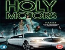 فيلم Holy Motors للكبار فقط