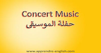 Concert Music حفلة الموسيقى