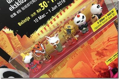 Tesco X Kung Fu Panda 3