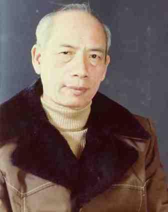 Kim Định