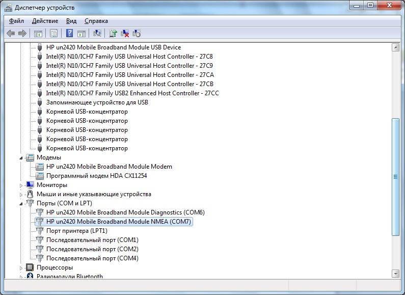 qualcomm gobi 2000 windows 7 driver download