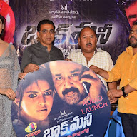 Black Money Audio Launch Stills (7).jpg