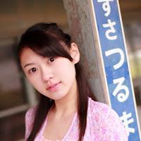 Bomb.TV 2006-06 Channel B - Takaou Ayatsuki BombTV-xat109.jpg