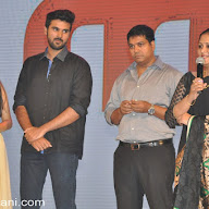 Basthi Audio Launch