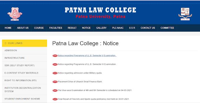 पटना लॉ कॉलेज की परीक्षा अप्रैल में होगी आयोजित