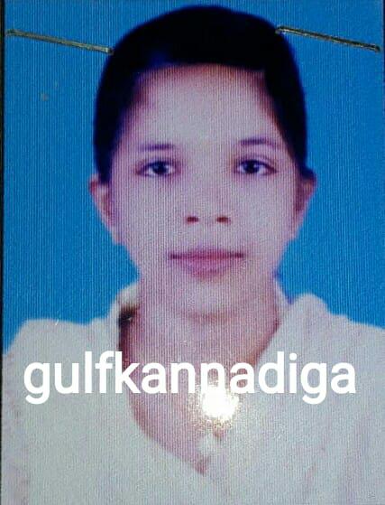 ಮಂಗಳೂರಿನಲ್ಲಿ ಐಸ್ ಕ್ರೀಂ ಫ್ಯಾಕ್ಟರಿ ಗೆ ಹೋದ 20 ವರ್ಷದ ಯುವತಿ ನಾಪತ್ತೆ