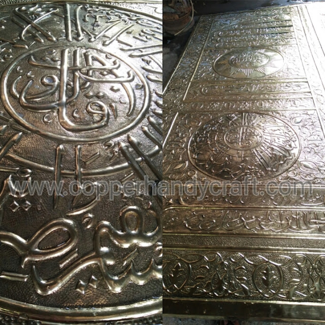 Kaligrafi-Tembaga-Kuningan