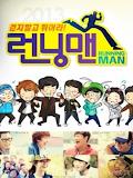 Phim Người Cha Chạy Trốn - Running Man (2013)
